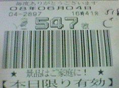 f0065228_19355950.jpg