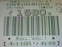 f0065228_19361022.jpg