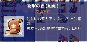 f0062430_23265035.jpg