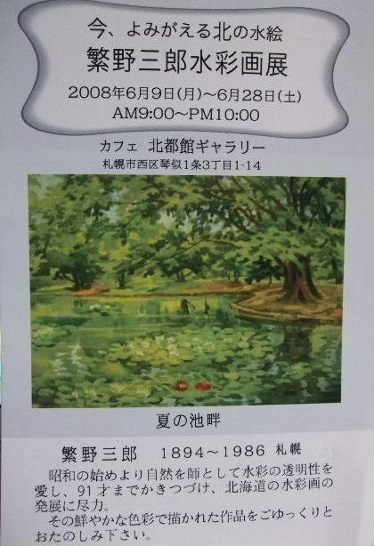 f0142432_18351971.jpg