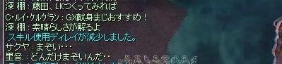c0146263_2057401.jpg
