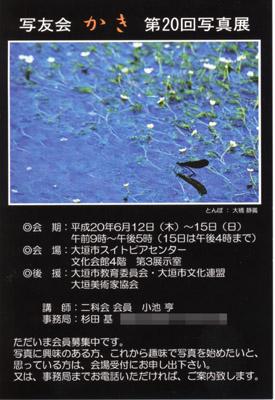 f0106664_14395514.jpg
