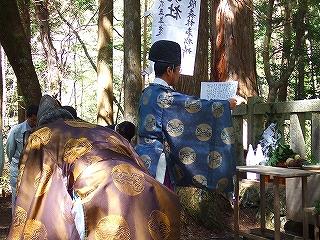 平成20年 護山神社奥社祭_b0123970_13144760.jpg