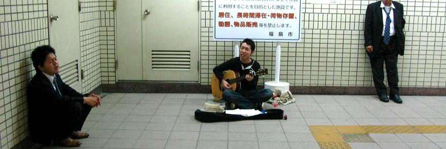 福島出張_c0129671_03153.jpg