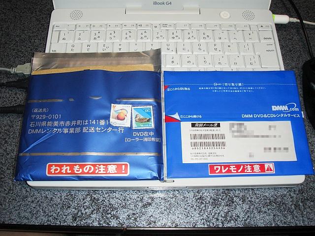 b0048879_21395078.jpg