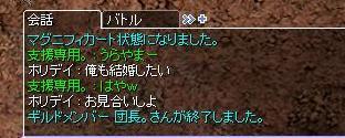 d0076879_20272566.jpg