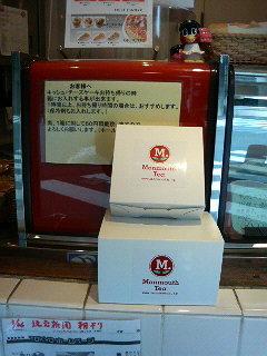 キッシュ、ケーキの箱_a0075684_21461176.jpg