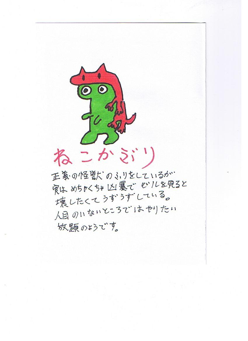 f0171190_0282584.jpg