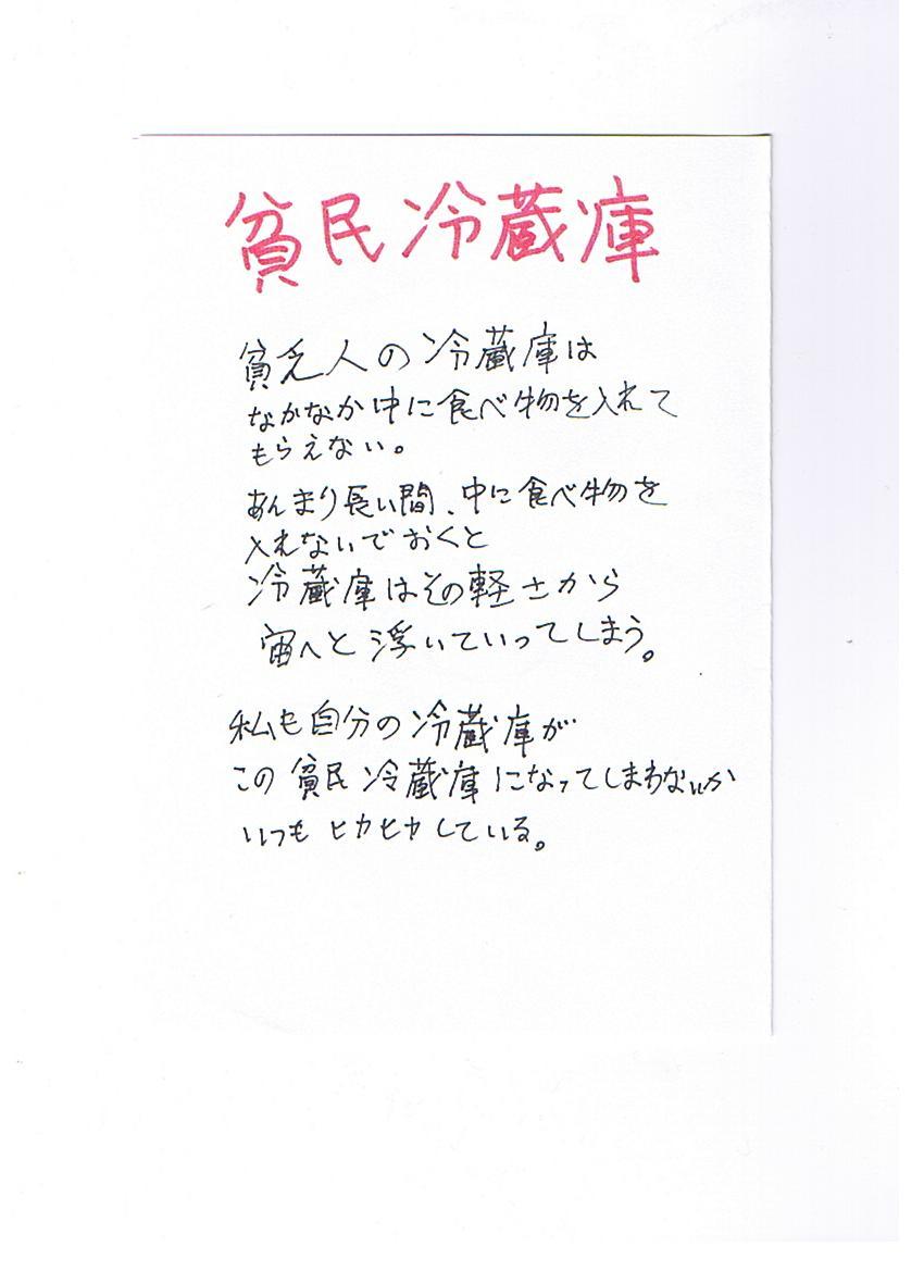 f0171190_0311284.jpg