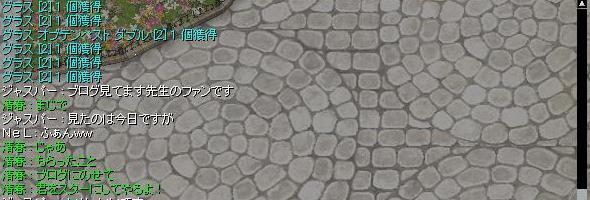 f0178090_826767.jpg