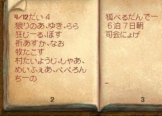 b0096491_17405074.jpg