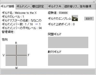 b0107404_0584729.jpg