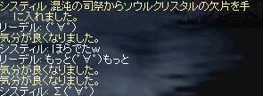 f0101117_21192756.jpg