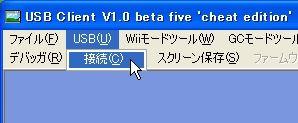 b0030122_22472857.jpg