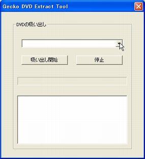 b0030122_22501880.jpg