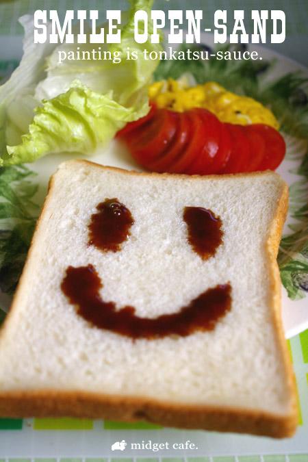 毎朝笑って始めよう【サンドイッチモーニングセット】