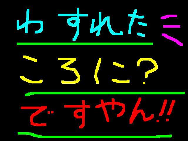 f0056935_2028816.jpg
