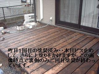 f0031037_17351218.jpg