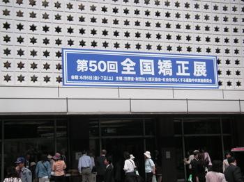 f0039650_19531950.jpg