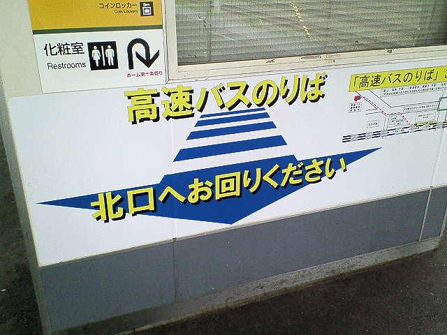 b0021251_10413285.jpg