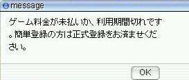 d0065256_19444343.jpg