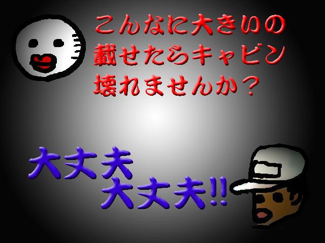 a0088057_3485764.jpg