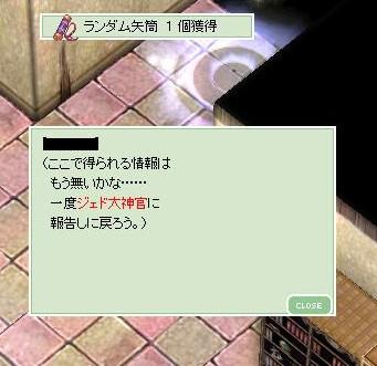c0158967_515192.jpg