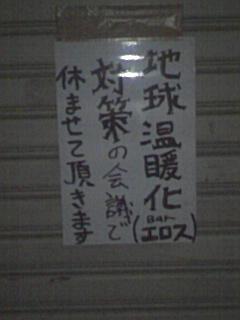 b0050768_1184356.jpg