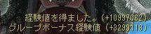 c0001370_1755328.jpg