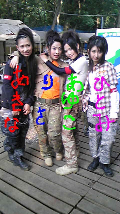 c0047972_2334335.jpg