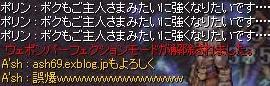 f0178090_21515133.jpg