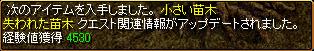 c0081097_22593626.jpg