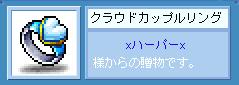 e0016699_1854958.jpg