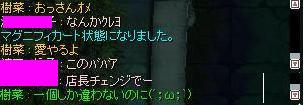 f0176011_1430731.jpg