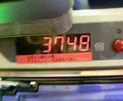 b0020017_115965.jpg
