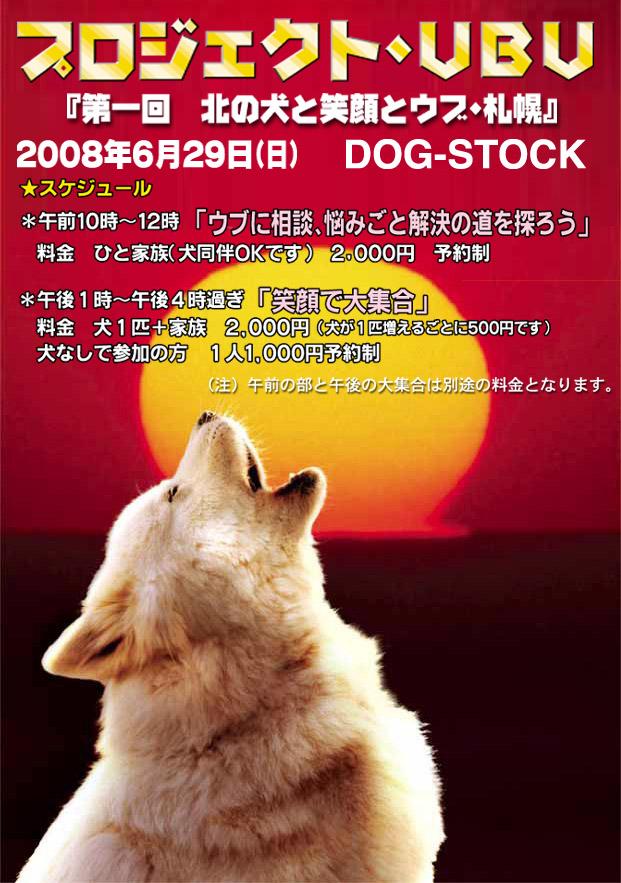 <お知らせ>石川さんと初夏の集いはいかがですか〜?_a0044521_2314632.jpg