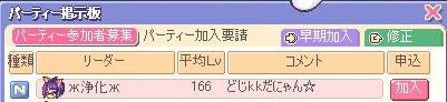 d0081124_186165.jpg