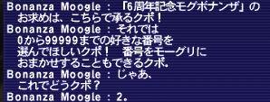 f0065528_11402362.jpg