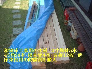 f0031037_1645369.jpg