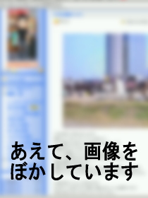 b0093839_9585031.jpg