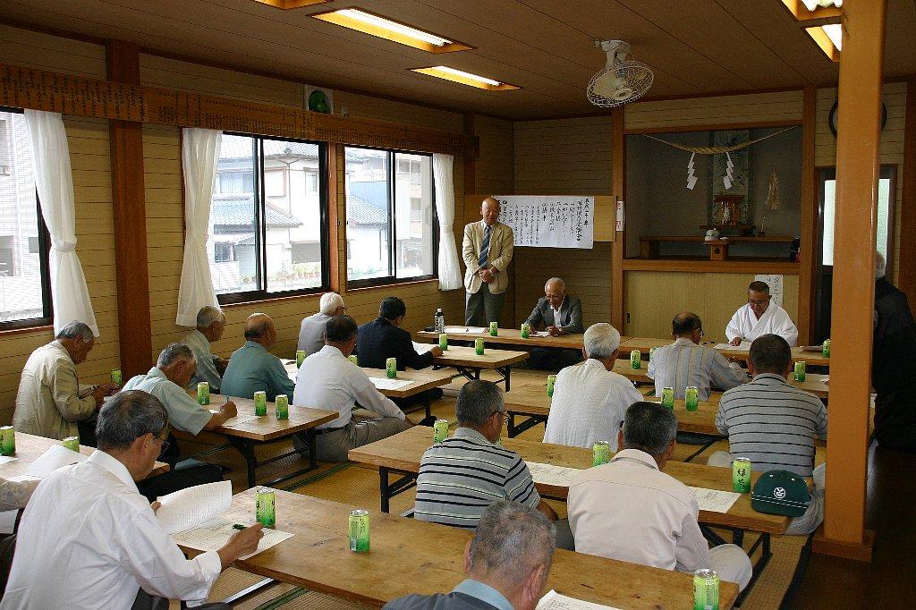 平成20年度 大塚八幡神社神社 総会_c0045448_1583046.jpg