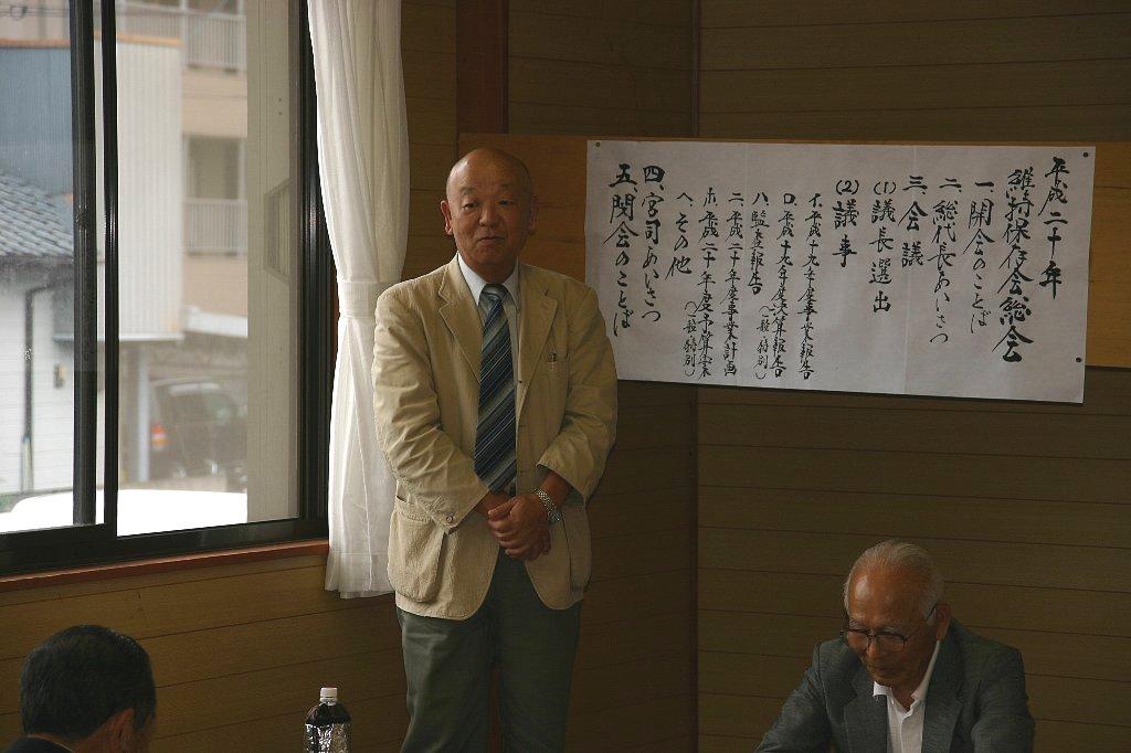 平成20年度 大塚八幡神社神社 総会_c0045448_1593487.jpg