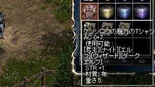 a0102456_25256.jpg