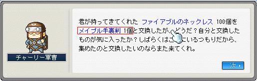 f0129863_0383191.jpg