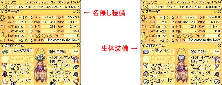 e0076367_1754680.jpg