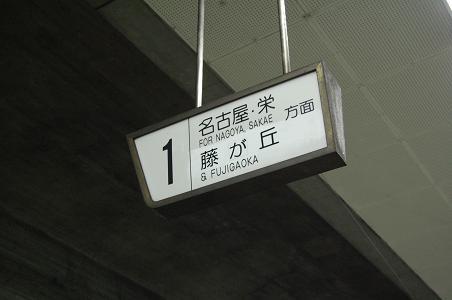 b0059978_17541231.jpg