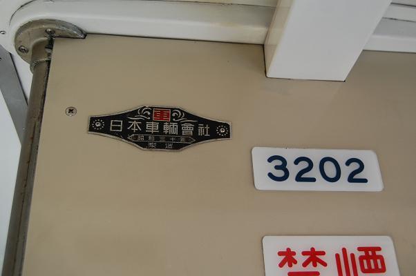 b0059978_2225265.jpg
