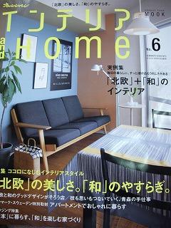インテリア and Home_f0088082_134207.jpg