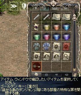 c0069888_12212433.jpg