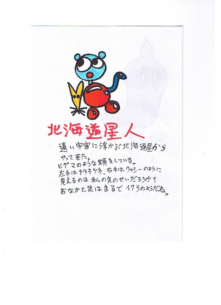 f0171190_16453095.jpg
